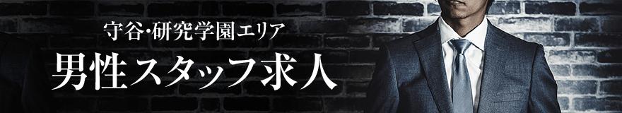 キャスト募集 研究学園駅前キャバクラ「Club Crea(クラブ クレア)」