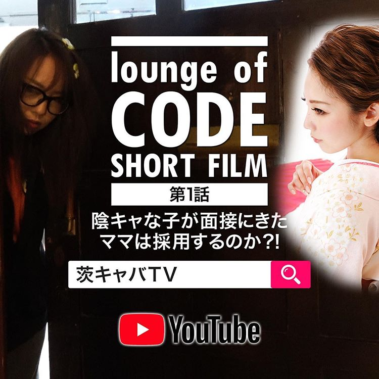 ✨RISE GROUP YouTube✨page-visual ✨RISE GROUP YouTube✨ビジュアル